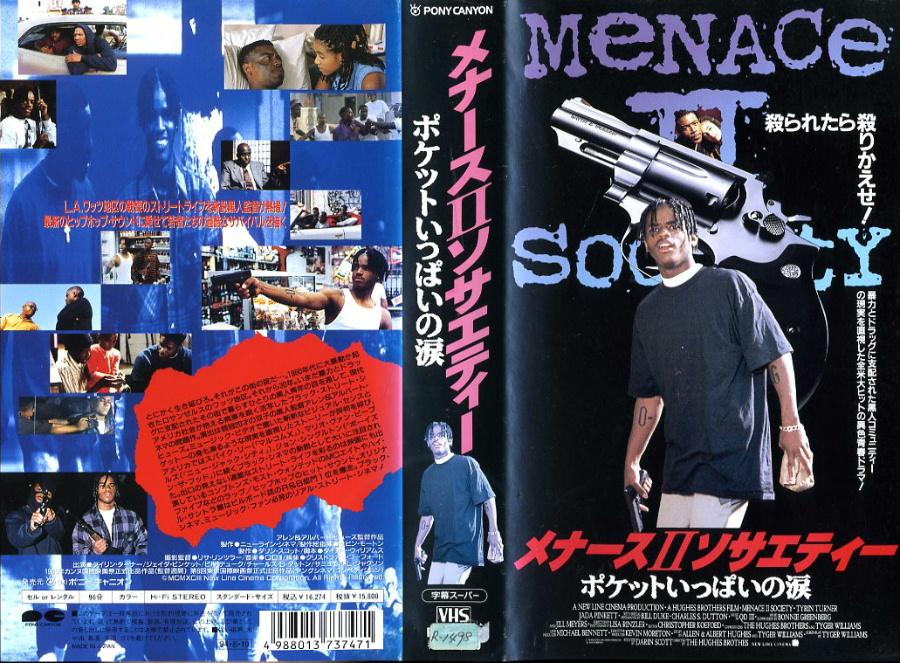 メナース Ⅱ ソサエティー ポケットいっぱいの涙