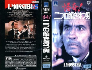 怪奇!二つの顔を持つ男 怪奇!二つの顔の男 VHSネットレンタル ビデオ博物館  ㈱Kプラス