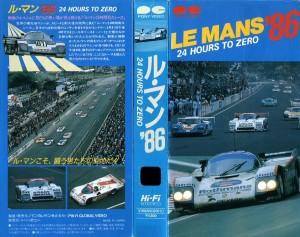 ル・マン 86 24時間耐久レース VHSネットレンタル ビデオ博物館 廃盤ビデオ専門店 株式会社Kプラス VHS買取
