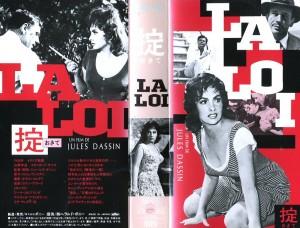 掟 VHSネットレンタル ビデオ博物館 廃盤ビデオ専門店 株式会社Kプラス