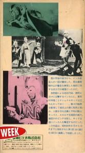 ナショナルキッド1 第1部インカ族の襲来(総集編) VHSネットレンタル ビデオ博物館 廃盤ビデオ専門店 株式会社Kプラス
