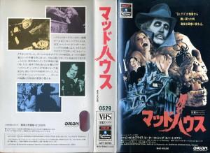 マッドハウス VHSネットレンタル ビデオ博物館 廃盤ビデオ専門店 株式会社Kプラス