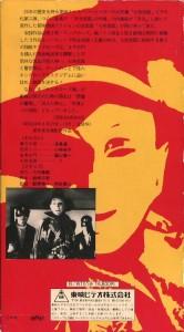 七色仮面2 第2部キングローズ編 VHSネットレンタル ビデオ博物館 廃盤ビデオ専門店 株式会社Kプラス