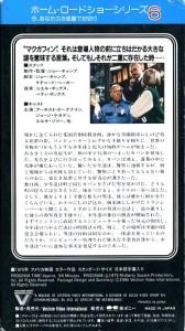 犯罪パズル VHSネットレンタル ビデオ博物館 廃盤ビデオ専門店 株式会社Kプラス