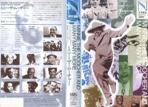 ミニー・ザ・ムーチャー ミニ・ザ・ムーチャー VHSネットレンタル ビデオ博物館 廃盤ビデオ専門店 株式会社Kプラス
