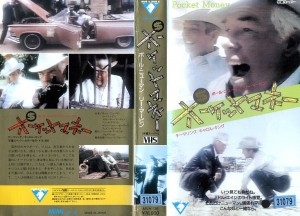ポケットマネー VHSネットレンタル ビデオ博物館 廃盤ビデオ専門店 株式会社Kプラス