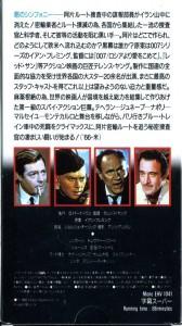 悪のシンフォニー VHSネットレンタル ビデオ博物館 廃盤ビデオ専門店 株式会社Kプラス