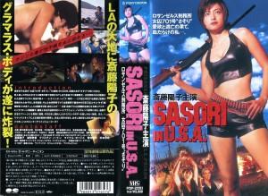 SASORI IN U.S.A. VHSネットレンタル ビデオ博物館 廃盤ビデオ専門店 株式会社Kプラス