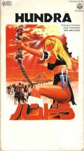 ハンドラ VHSネットレンタル ビデオ博物館 廃盤ビデオ専門店 株式会社Kプラス