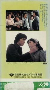 ひとつぶの涙 VHSネットレンタル ビデオ博物館 廃盤ビデオ専門店 株式会社Kプラス