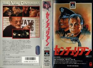 センチュリアン VHSネットレンタル ビデオ博物館 廃盤ビデオ専門店 株式会社Kプラス
