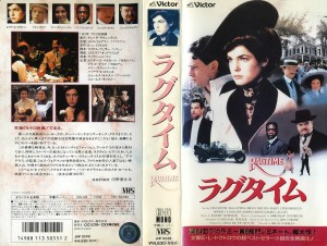 ラグタイム VHSネットレンタル ビデオ博物館 廃盤ビデオ専門店 株式会社Kプラス