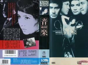 音楽 VHSネットレンタル ビデオ博物館 廃盤ビデオ専門店 株式会社Kプラス