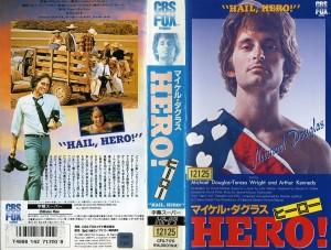 マイケル・ダグラス/ヒーロー VHSネットレンタル ビデオ博物館 廃盤ビデオ専門店 株式会社Kプラス