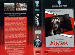 mishima ミシマ MISHIMA ミシマ ア・ライフ・イン・フォー・チャプターズ Mishima: A Life In Four Chapters MISHIMA VHSネットレンタル ビデオ博物館 廃盤ビデオ専門店 株式会社kプラス