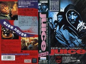 JUICE VHSネットレンタル ビデオ博物館 廃盤ビデオ専門店 株式会社Kプラス