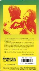 黒い神と白い悪魔 VHSネットレンタル ビデオ博物館 廃盤ビデオ専門店 株式会社Kプラス