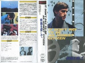 映画を探して VHSネットレンタル ビデオ博物館 廃盤ビデオ専門店 株式会社Kプラス