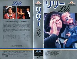 リリー VHSネットレンタル ビデオ博物館 廃盤ビデオ専門店 株式会社Kプラス