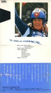白い恋人たち/グルノーブルの13日 VHSネットレンタル ビデオ博物館 廃盤ビデオ専門店 株式会社Kプラス