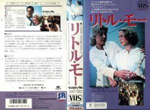 リトル・モー VHSネットレンタル ビデオ博物館 廃盤ビデオ専門店 株式会社Kプラス