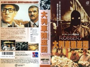 大列車強盗団 VHSネットレンタル ビデオ博物館 廃盤ビデオ専門店 株式会社Kプラス