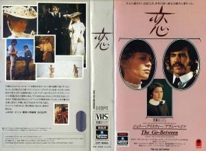 恋 VHSネットレンタル ビデオ博物館 廃盤ビデオ専門店 株式会社Kプラス