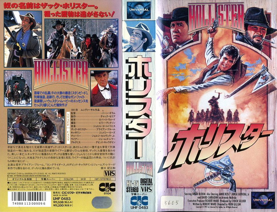 ホリスター (大西部のリベンジャー) VHSネットレンタル ビデオ博物館 廃盤ビデオ専門店 株式会社Kプラス