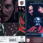 Dr. M ドクトル・エム Dr. M VHSネットレンタル ビデオ博物館 廃盤ビデオ専門店 株式会社Kプラス