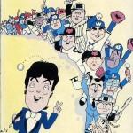 プロ野球を10倍楽しく見る方法 VHSネットレンタル ビデオ博物館 廃盤ビデオ専門店 株式会社Kプラス