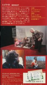 ミッドナイト VHSネットレンタル ビデオ博物館 廃盤ビデオ専門店 株式会社Kプラス
