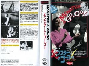 モンスター・ア・ゴー・ゴー VHSネットレンタル ビデオ博物館 廃盤ビデオ専門店 株式会社Kプラス