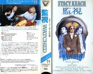 監視 VHSネットレンタル ビデオ博物館 廃盤ビデオ専門店 株式会社Kプラス