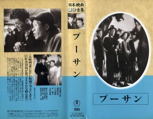 プーサン VHSネットレンタル ビデオ博物館 廃盤ビデオ専門店 株式会社Kプラス