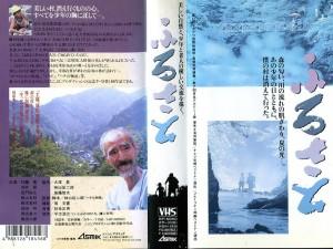 ふるさと VHSネットレンタル ビデオ博物館 廃盤ビデオ専門店 株式会社Kプラス