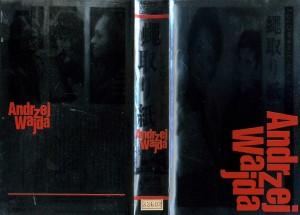 蝿取り紙 VHSネットレンタル ビデオ博物館 廃盤ビデオ専門店 株式会社Kプラス