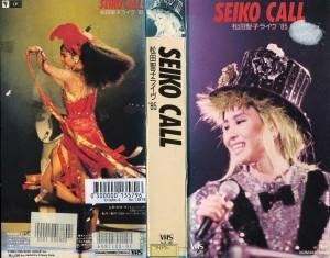 松田聖子 ライヴ '85 VHSネットレンタル ビデオ博物館 廃盤ビデオ専門店 株式会社Kプラス