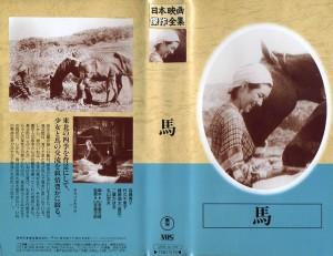 馬 VHSネットレンタル ビデオ博物館 廃盤ビデオ専門店 株式会社Kプラス