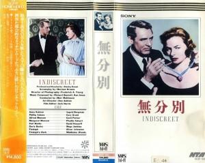 無分別 VHSネットレンタル ビデオ博物館 廃盤ビデオ専門店 株式会社Kプラス