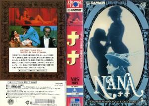 ナナ VHSネットレンタル ビデオ博物館 廃盤ビデオ専門店 株式会社Kプラス