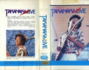 TAKANAKA SUPER LIVE 高中正義 VHSネットレンタル ビデオ博物館 廃盤ビデオ専門店 株式会社Kプラス