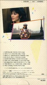 会いたかった・・・・・好子 田中好子 VHSネットレンタル ビデオ博物館 廃盤ビデオ専門店 株式会社Kプラス