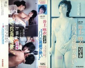 のぞき VHSネットレンタル ビデオ博物館 廃盤ビデオ専門店 株式会社Kプラス