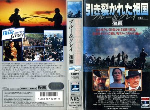 引き裂かれた祖国/ブルー&グレイ VHSネットレンタル ビデオ博物館 廃盤ビデオ専門店 株式会社Kプラス