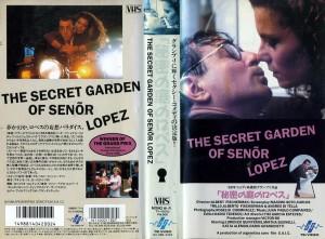 秘密の庭のロペス VHSネットレンタル ビデオ博物館 VHS専門店 株式会社Kプラス