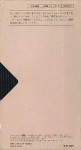 どうぶつ村物語/サチルナンの大冒険 VHSネットレンタル ビデオ博物館 廃盤ビデオ専門店 株式会社Kプラス