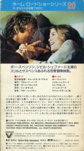 スペシャル・デリバリー VHSネットレンタル ビデオ博物館 廃盤ビデオ専門店 株式会社Kプラス