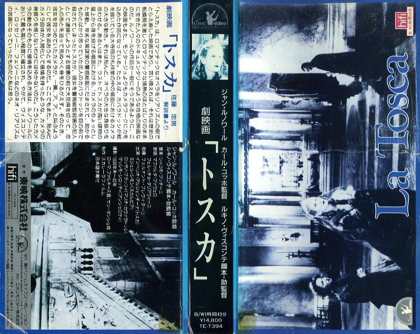 トスカ VHSネットレンタル ビデオ博物館 廃盤ビデオ専門店 株式会社Kプラス