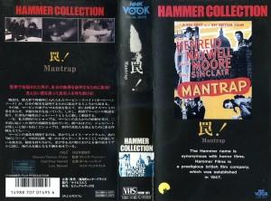 罠! VHSネットレンタル ビデオ博物館 廃盤ビデオ専門店 株式会社Kプラス