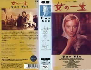 女の一生 VHSネットレンタル ビデオ博物館 廃盤ビデオ専門店 株式会社Kプラス